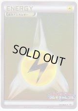 Lightning Energy 131/BW-P Promo
