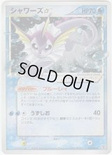 Vaporeon Star 022/PLAY Promo