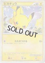 Pikachu 001/011 (R Starter Deck)