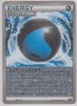Splash Energy 164/171 XY *Reverse Holo*