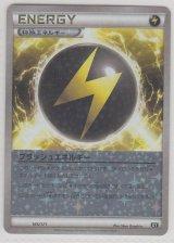 Flash Energy 165/171 XY *Reverse Holo*