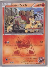 Team Magma's Numel 001/034 CP1 1st