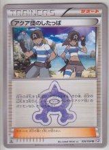 Team Aqua Grunt 028/034 CP1 1st