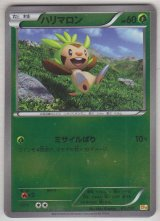 Chespin 012/131 CP4