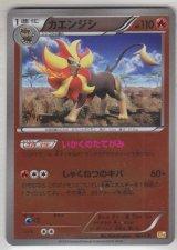 Pyroar 021/131 CP4