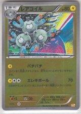Magneton 039/131 CP4