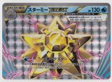 Starmie BREAK 030/087 CP6 1st