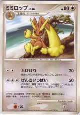 Lopunny 010/012 PtR (R LV.X Collection Pack)