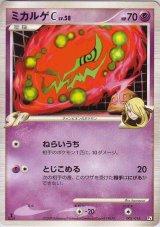 Spiritomb C 003/016 (G Deck) Pt 1st