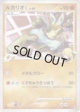 Lucario C 004/016 (G Deck) Pt 1st