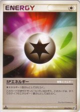SP Energy 016/016 (G Deck) Pt 1st