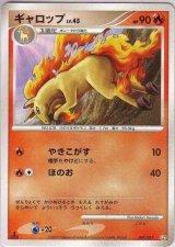 Rapidash 007/017 (Grass&Fire ) Pt 1st