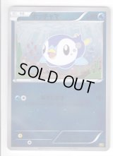 Piplup 025/093 EBB 1st *Reverse Holo*