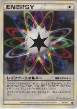 Rainbow Energy 015/015 (L Deck )