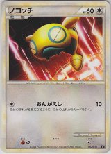 Dunsparce 007/014 (M Deck  )