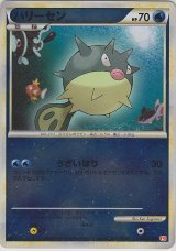 Qwilfish 026/070 HeartGold L1 1st *Reverse Holo*