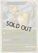 Ampharos 033/070 HeartGold L1 1st *Reverse Holo*