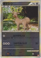 Stantler 062/070 HeartGold L1 1st *Reverse Holo*