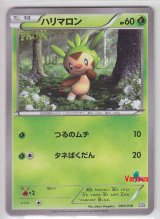 Chespin *Not Holo* 003/039 HXY