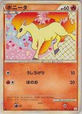 Ponyta 010/080 L3 1st