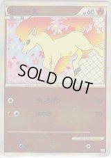 Ponyta 010/080 L3 1st *Reverse Holo*