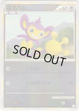 Aipom 068/080 L3 1st *Reverse Holo*