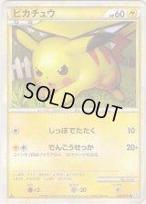 Pikachu 032/070 SoulSilver L1 1st