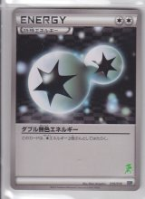 Double Colorless Energy 016/016 MG (G Half Deck)