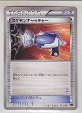 Pokemon Catcher 012/016 MG (M Half Deck)