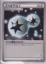 Double Colorless Energy 016/016 MG (M Half Deck)