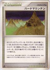 Stark Mountain DP5 1st