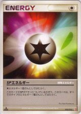 SP Energy 018/018 (I Deck) Pt 1st