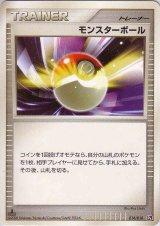 Poke Ball 014/018 (G Deck) Pt 1st