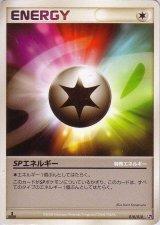 SP Energy 018/018 (G Deck) Pt 1st