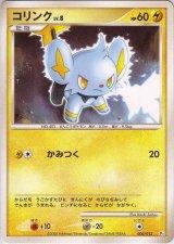 Shinx 006/013 (Ch Deck)