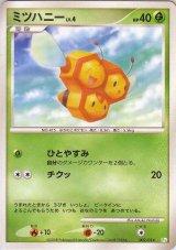 Combee 002/014 (Tu Deck)