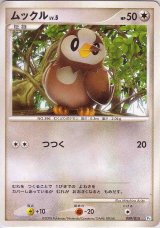 Starly 009/015 (Pip Deck)