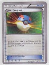 Great Ball 009/014 X30