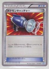 Pokemon Catcher 011/014 X30