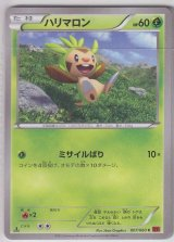 Chespin 007/060 XY1 1st