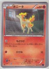 Ponyta 006/054 XY11 1st