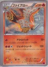 Talonflame 010/088 XY4 1st