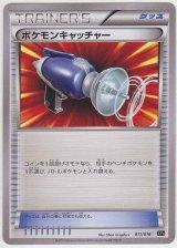 Pokemon Catcher 011/018 XYB