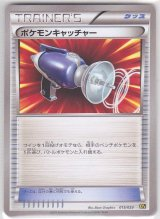 Pokemon Catcher 015/023 XYC