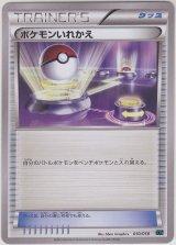 Switch 010/018 XYD