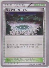 Fairy Garden 025/026 XYH