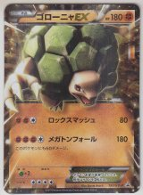 Golem EX 197/XY-P Battle Strength Set Promo