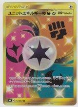 Unit Energy FDF 110/094 SM6