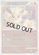 Flareon 009/080 L2 1st *Reverse Holo*