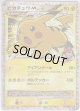 Pikachu M LV.X 043/DPt-P Promo